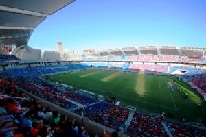 Cuánto va a costar el Mundial Brasil 2014 - FÚTBOLSELECCIÓN