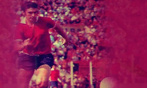 Sabes cuál ha sido el mayor número de goles conseguidos en menos tiempo - Futbol SeleccionSabes cuál ha sido el mayor número de goles conseguidos en menos tiempo - FÚTBOLSELECCIÓN