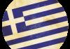 Selección de fútbol de Grecia - Bandera - Mundial 2014 Brasil - FÚTBOLSELECCIÓN