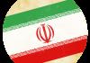 Selección de fútbol de Irán - Bandera - Mundial 2014 Brasil - FÚTBOLSELECCIÓN