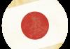 Selección de fútbol de Japón - Bandera - Mundial 2014 Brasil - FÚTBOLSELECCIÓN