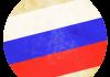 Selección de fútbol de Rusia - Bandera - Mundial 2014 Brasil - FÚTBOLSELECCIÓN