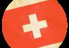 Selección de fútbol de Suiza - Bandera - Mundial 2014 Brasil - FÚTBOLSELECCIÓN